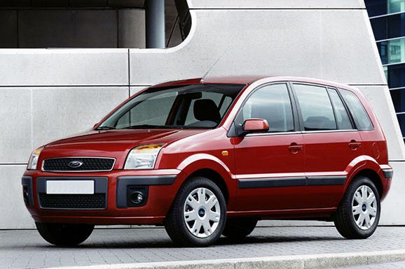 Autókölcsönzés Ford Fusion