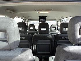 Kisbusz kölcsönzés Mazda MPV Utastér